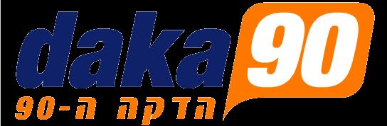 דקה 90 - לוגו