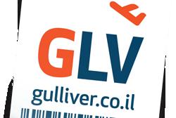 גוליבר - לוגו