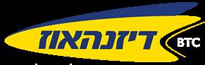 דיזנהאוז חברת תיירות ישראלית