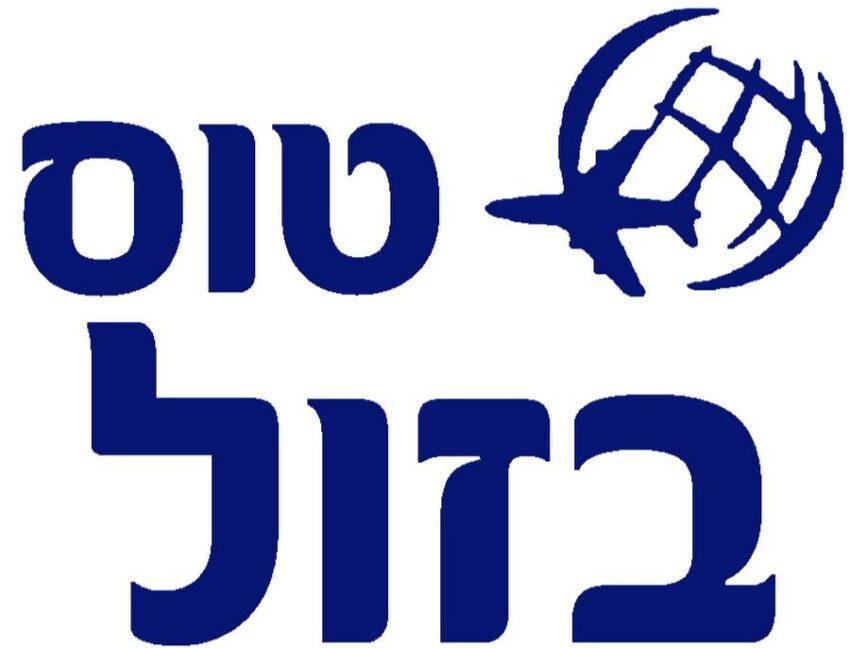 טוס בזול - סוכנות תיירות אינטרנטית ישראלית