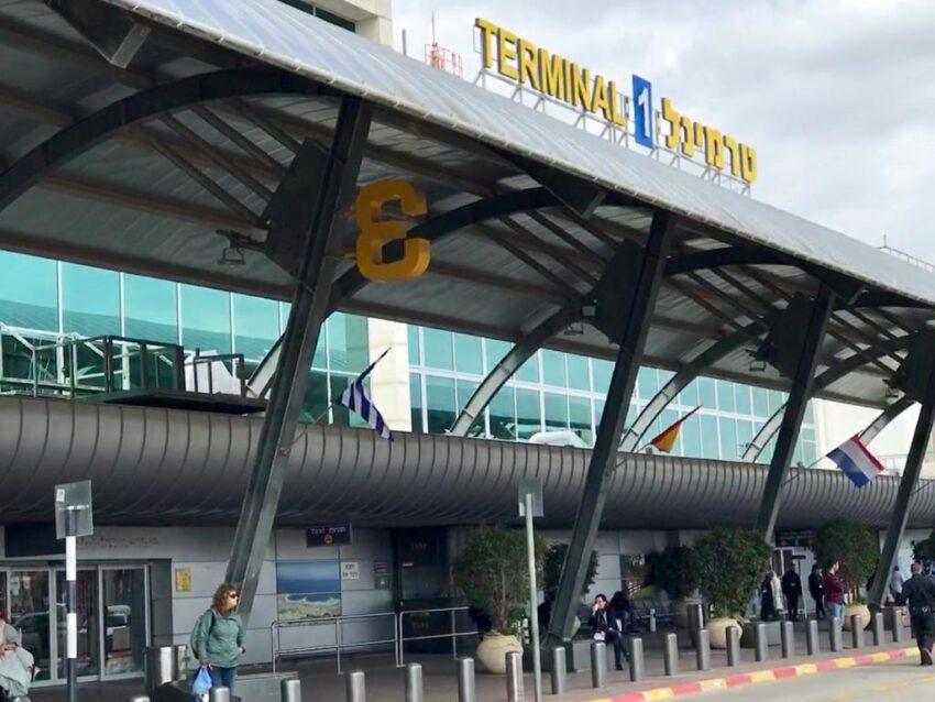 לואו קוסט ב2019- טרמינל 1