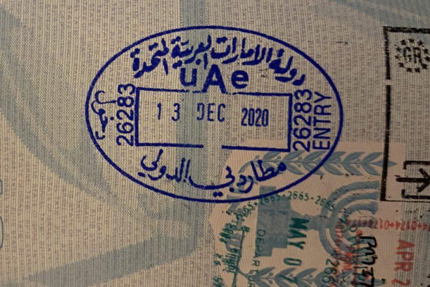 חותמת כניסה לדובאי