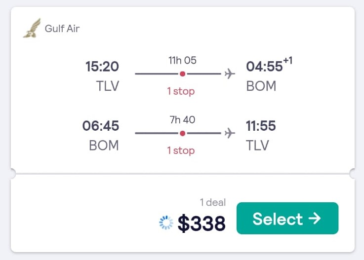 טיסות זולות של גאלף אייר להודו - קונקשן בבחריין