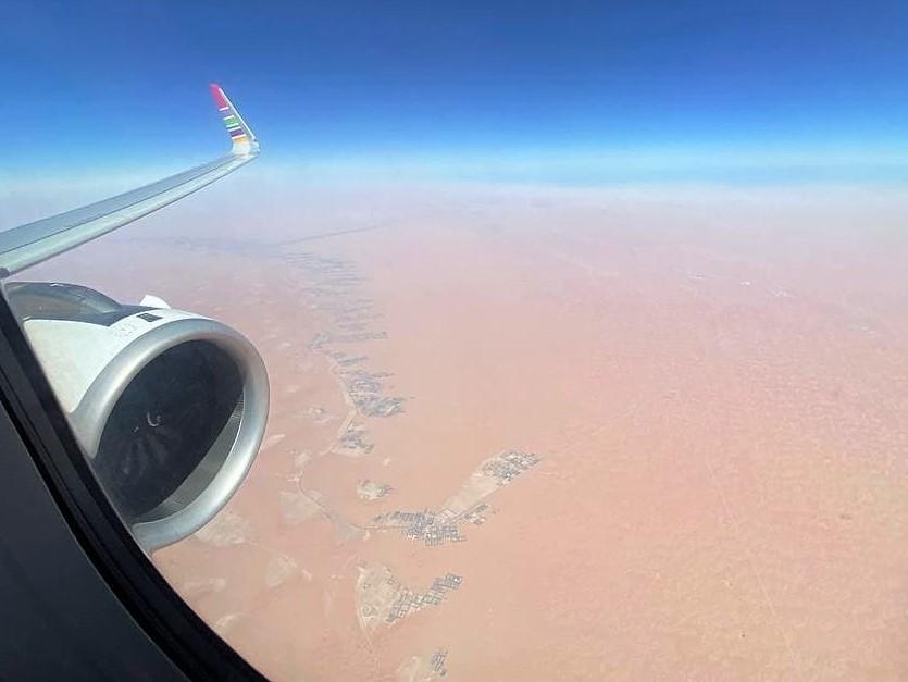 טיסה לדובאי מעל ערב הסעודית