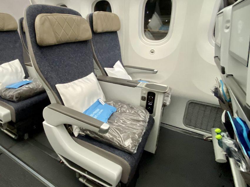 טיסת אל על - מושב פרימיום