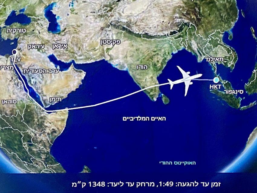 נתיב הטיסה אל על לפוקט