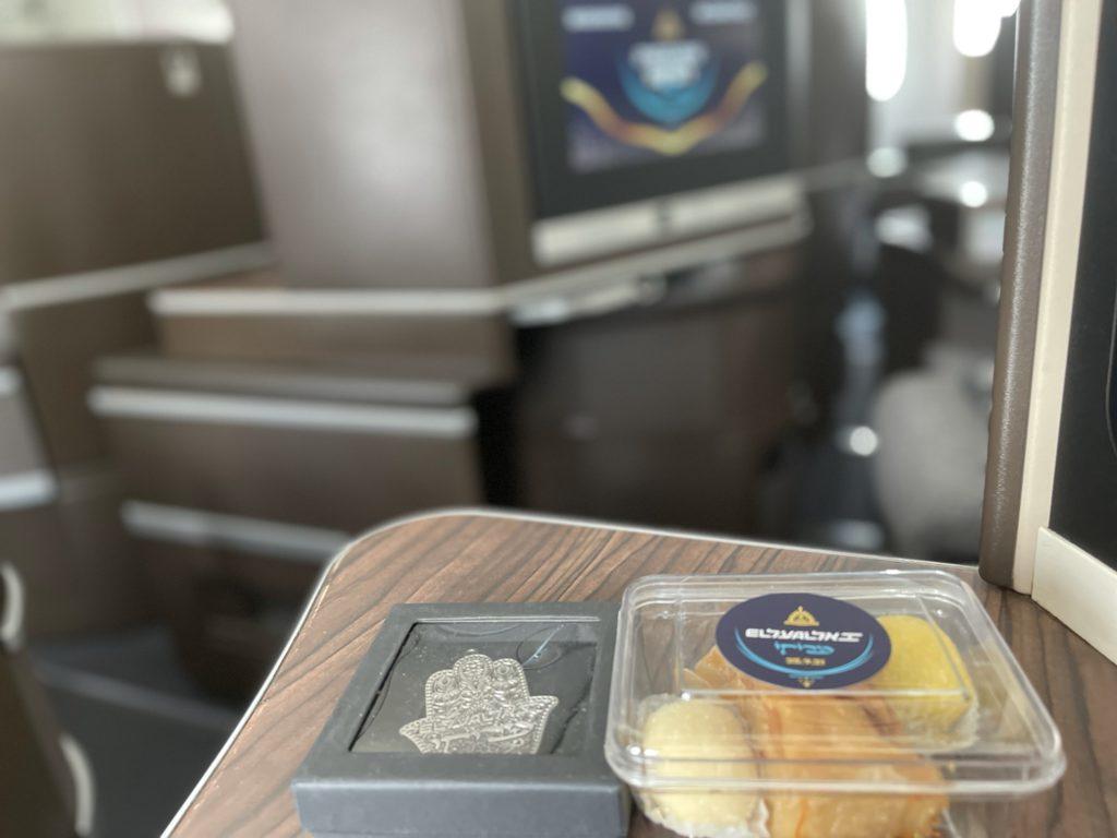 שי בעליה למטוס - חמסה וממתקים מרוקנים