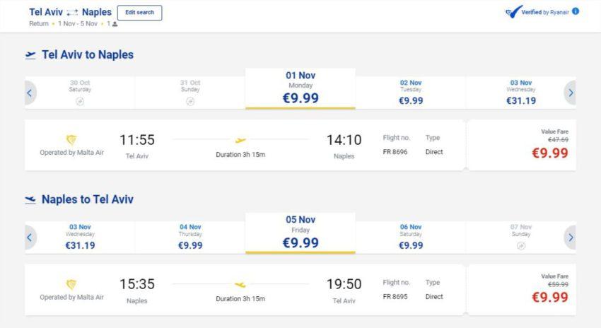טיסות זולות לנאפולי בראינאייר