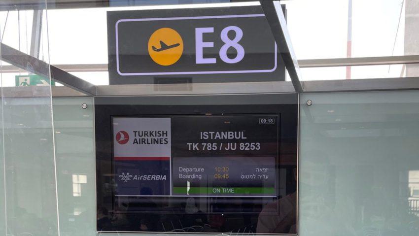 שער עליה למטוס - טיסת טורקיש